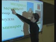 Интерактивная доска Smart Board в школе
