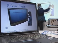 Интерактивное копи-устройство Mimio