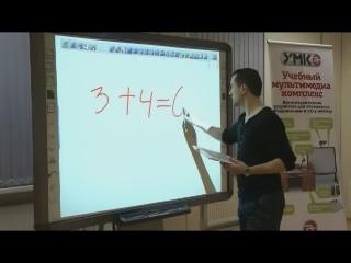 Презентация Учебного мультимедийного комплекса УМКА (часть 1)